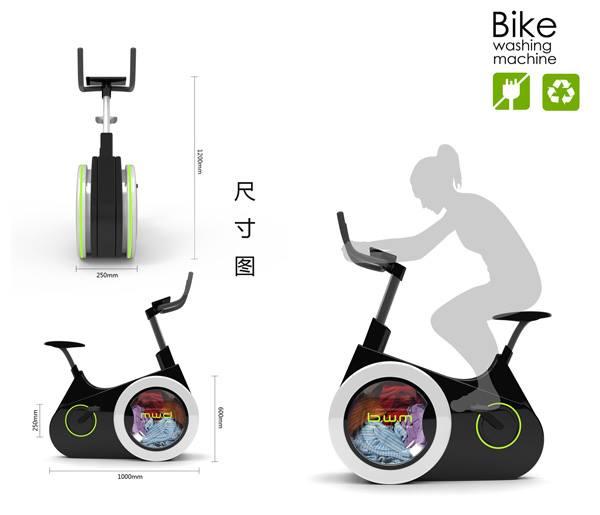 Bike Washing Machine misure