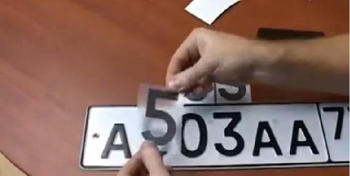 adesivi targa autovelox
