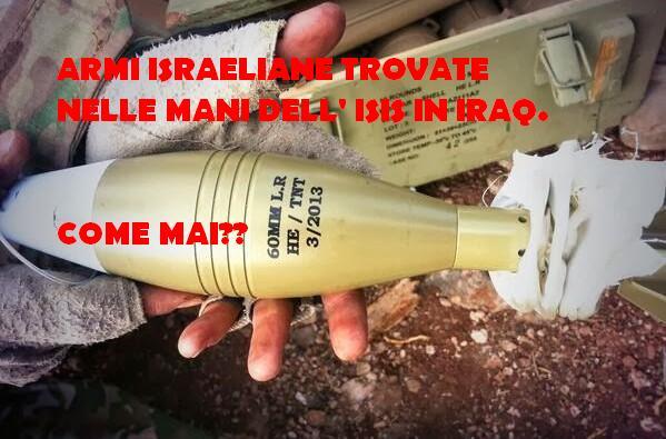 armi israeliane isis