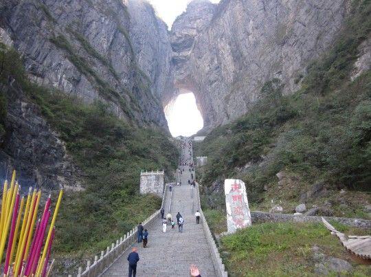 la porta per il paradiso