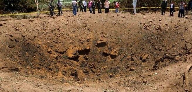 meteorite nicaragua