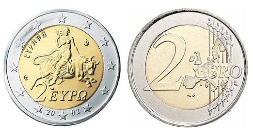monete-2-euro-rari